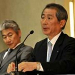 CEO of Japan's Biggest Investment Bank Quits Amid Insider Trading Scandal